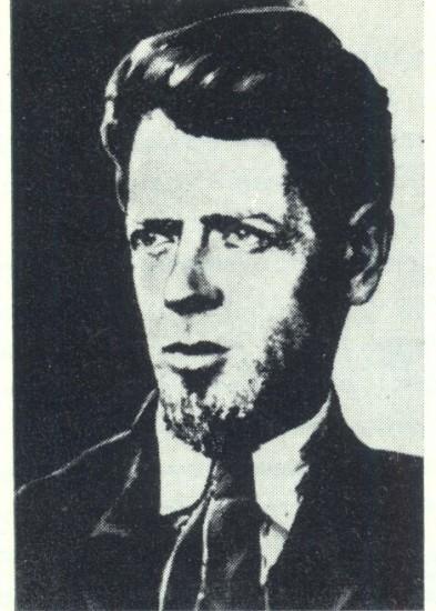 С.И. Шиголев