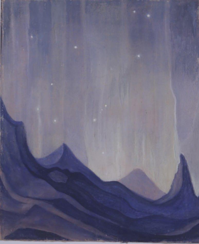 С.И. Шиголев. Утренние звезды. 1928 год