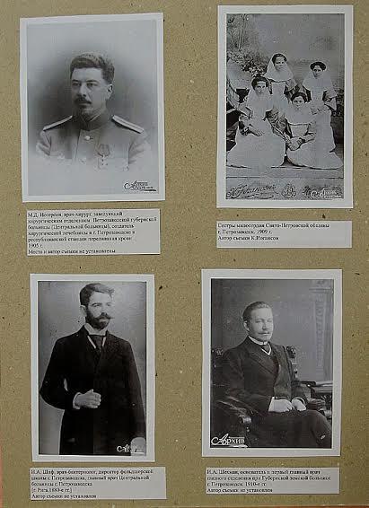 Врачи Олонецкой губернии