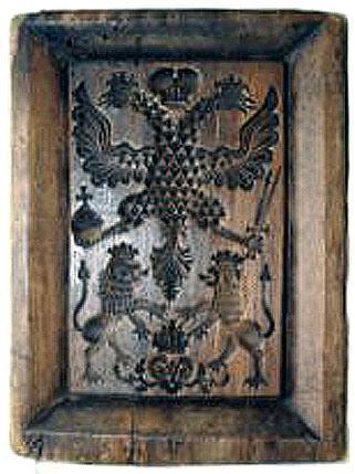 Старинная деревянная печатная пряничная форма - один из экспонатов первой музейной коллекции