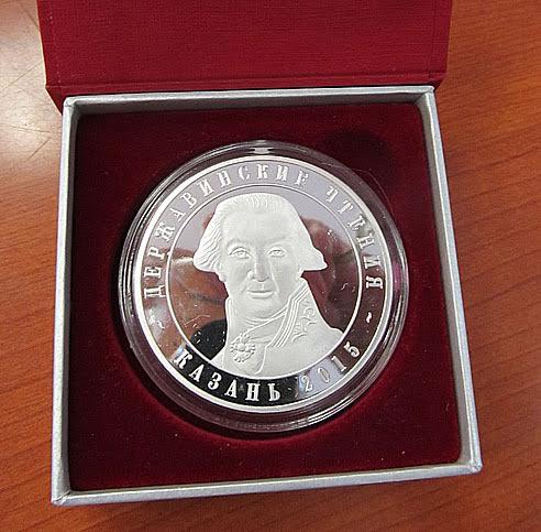 Один из новых экспонатов – Державинская медаль, врученная директору Национального музея во время Державинских чтений-2015 в Казани