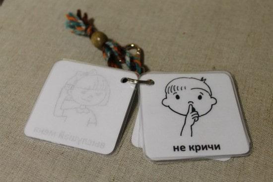 Фото vk.com/planikdetyam