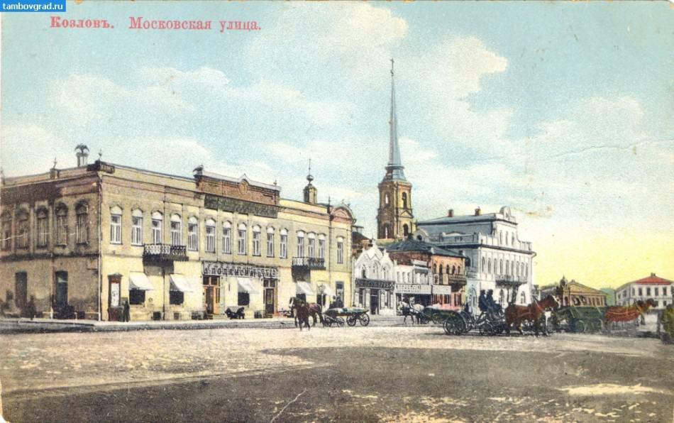 1853-Magazin-akcionernogo-obshchestva-Poljanskij-i-synovja-na-ulice-Moskovskoj-v-Kozlove