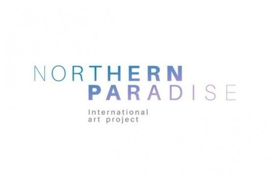 Логотип проекта. Автор Наталья Егорова