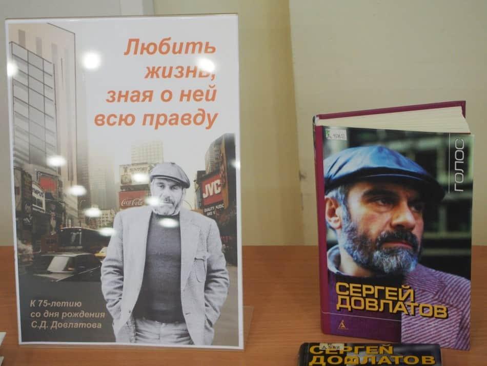 """Читка пьесы """"Ночь в Таллинне"""""""