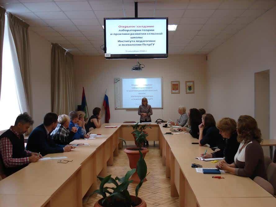 Открытое заседание лаборатории теории и практики развития сельской школы