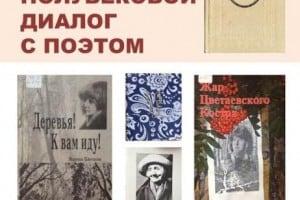 Творческий вечер Натальи Ларцевой состоится 7 сентября в Национальном музее Карелии
