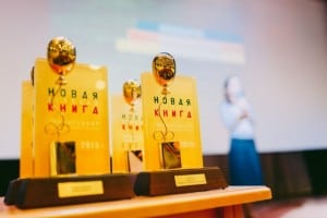 Объявлены лауреаты конкурса «Новая детская книга»