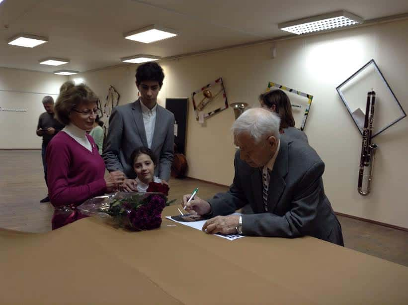 Автограф на афише