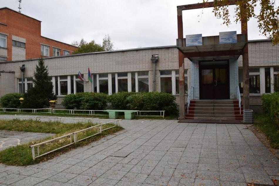 Школа №2 Петрозаводска