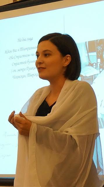 Елена Сапегина