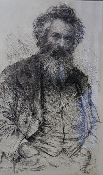 В. Матэ. Иван Шишкин