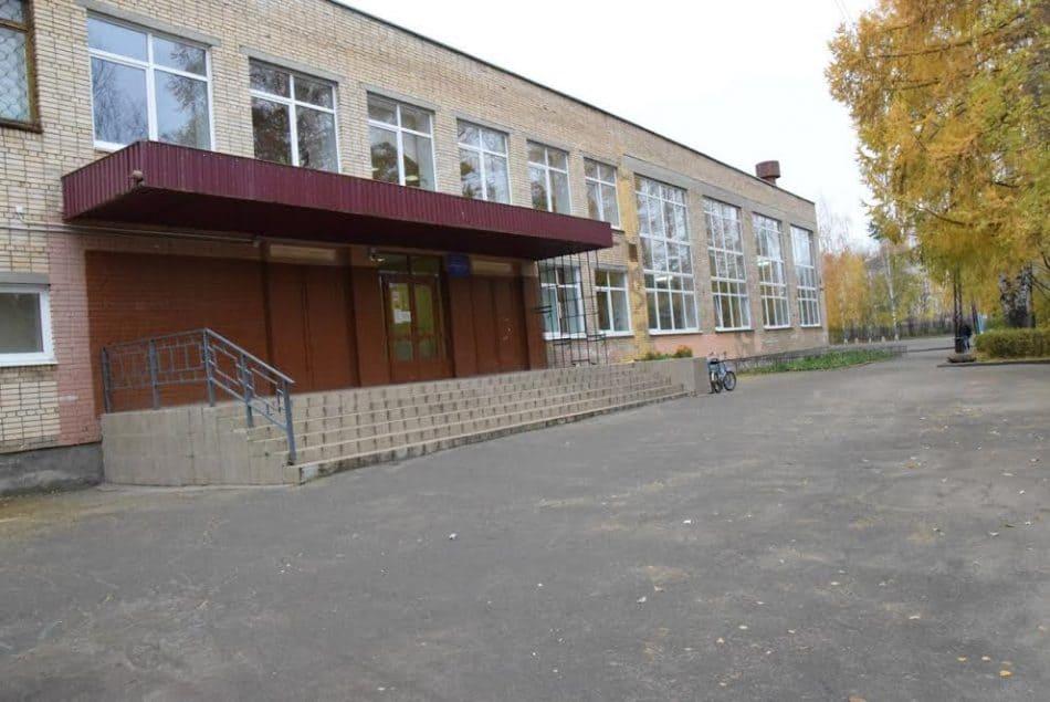 Школа №27