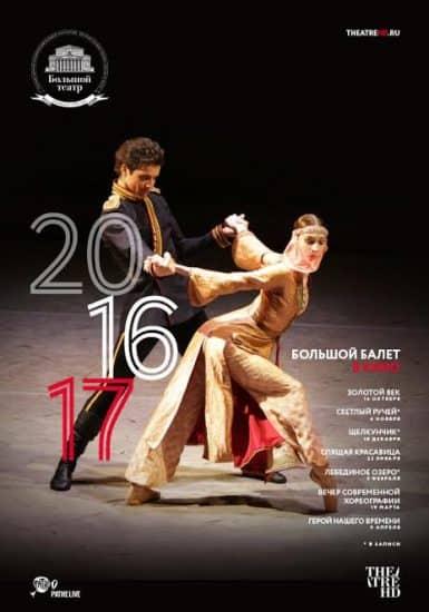 bolshoy-balet