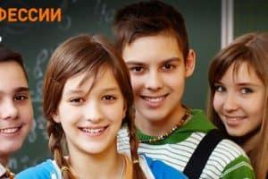 Объявлен конкурс школьных проектов «Классный интернет»