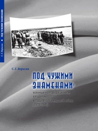 Книга доступна в электронном виде всем желающим