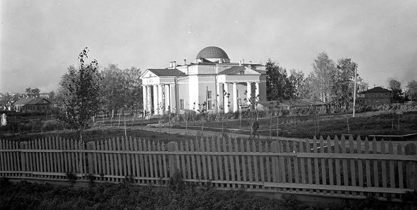 Музей в 1941 году