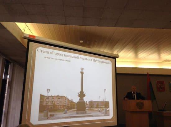 Администрация предлагает разметить стелу в створе проспекта Ленина