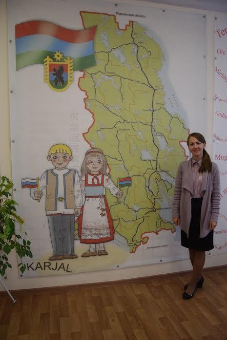 Учительница английского языка Надежда Сергеевна Агеева