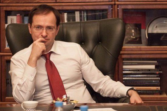 Академики РАН поддержали требование аннулировать ученую степень Владимира Мединского