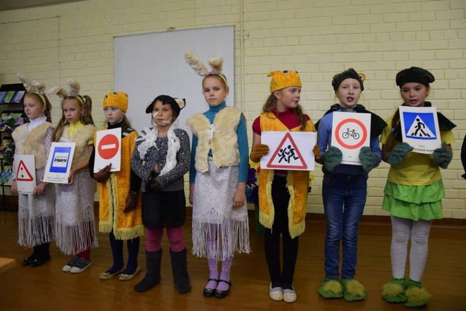 Выступление детей на открытии семинара