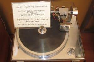 Аппарат для записи «на ребрах»