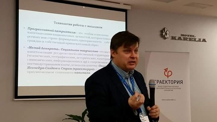 Андрей Лисицкий. Фото Дениса Кузнецова