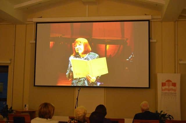 На презентации книги Т.П. Бибиковой «Внутренняя форма музыки»