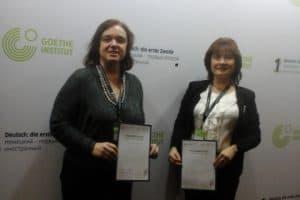 Директор ИИЯ ПетрГУ  Марина Гвоздева (слева)  и завкафедрой немецкого и французского языков Инна Кренёва