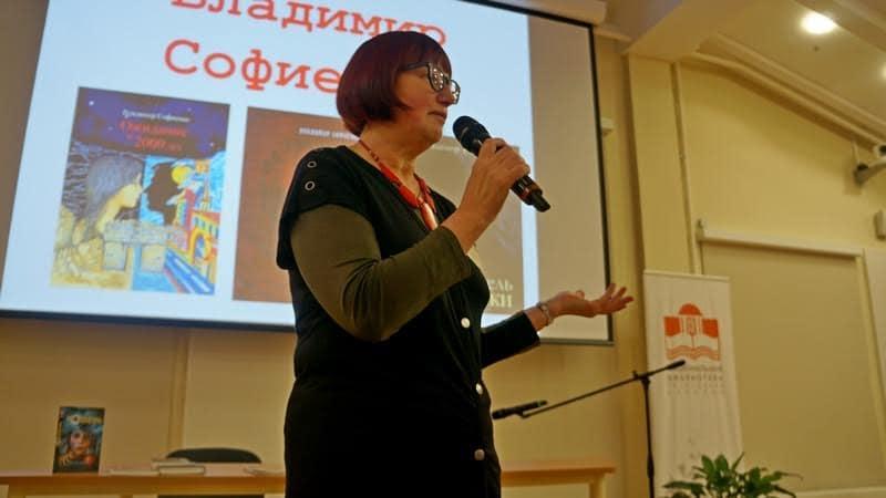 Ведущая вечера Ирина Кондратьева