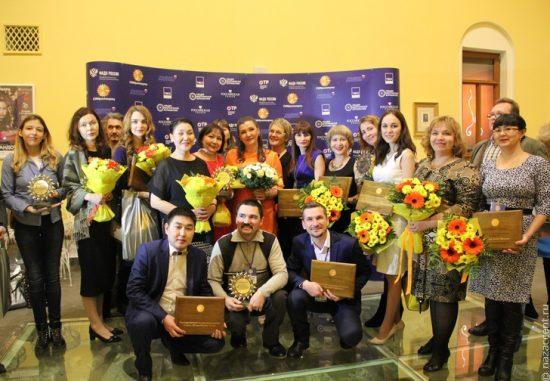 Победители конкурса. Ирина Смирнова в центре