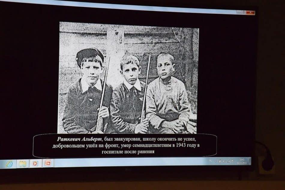 Из архивов школьного музея