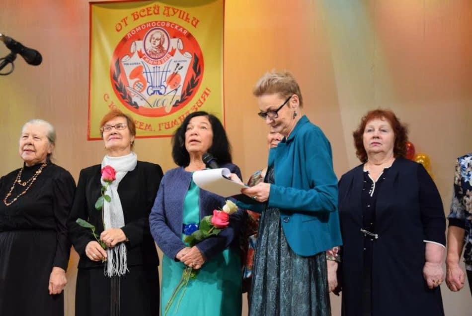 Людмила Косюк вспоминает о работе в школе