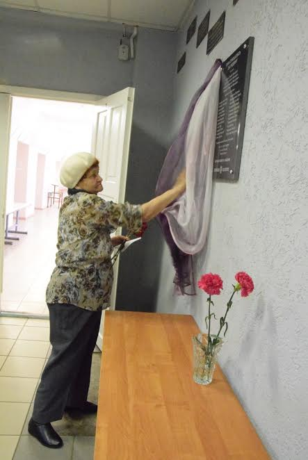 Людмила Семеновна Горбачева