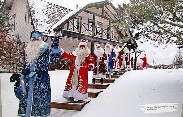 Участники Олонецких игр Дедов Морозов в Видлице. Фото с выставки