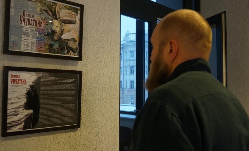 Афишу к выставке создал Виталий Наконечный