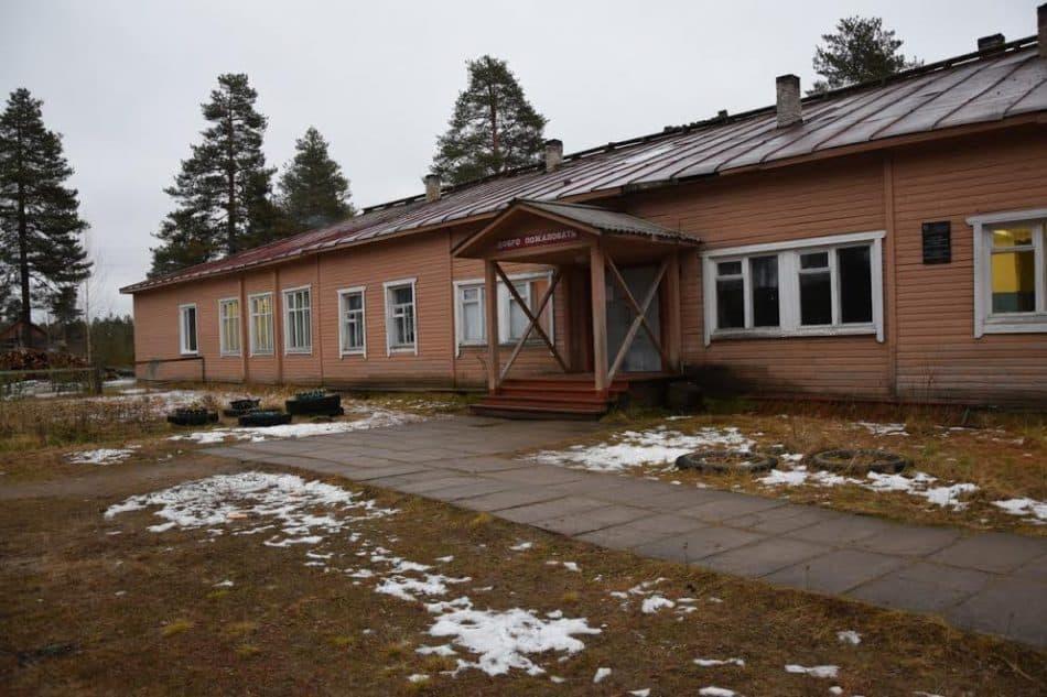 Здание Кепской школы