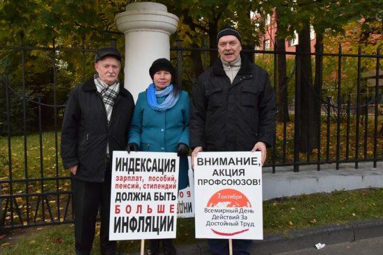 Карельский профсоюз работников образования возглавила Евгения Макарова