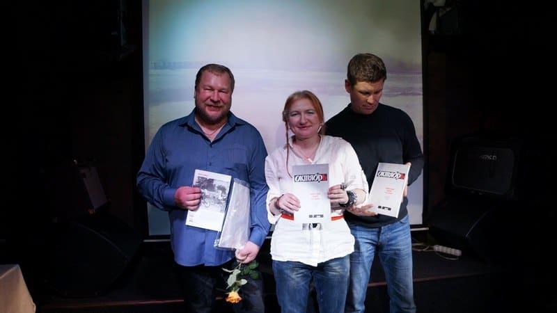 Дмитрий Новиков, Анна Матасова и Александр Бушковский