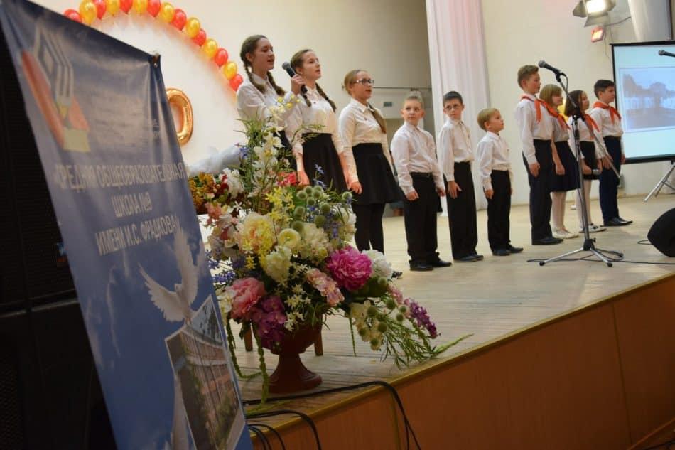 Вечер проходил в Большом зале Карельской государственной филармонии