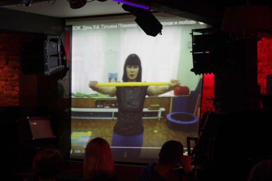 Стихозож, или Поэтический бодибилдинг» 30 ноября в петрозаводском клубе «Бегемот»