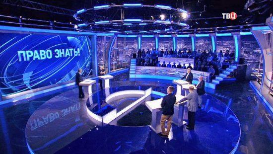 Фото www.tvc.ru