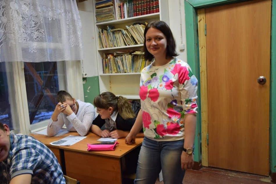 Анастасия Кириллова, учитель английского, и стеснительные старшеклассники
