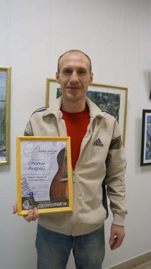 Андрей Смолин