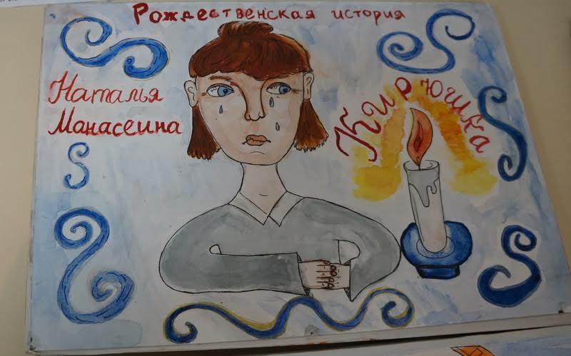 Наталия Манасенина. Кирюшка. Подготовительный класс. Педагог. Е Сафонова