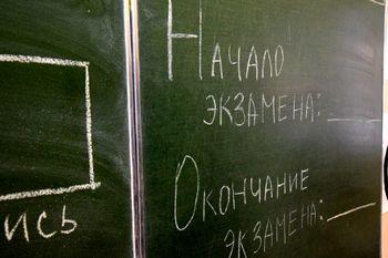 Фото obrnadzor.gov.ru