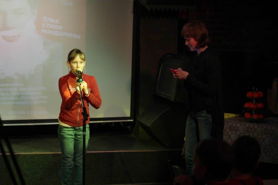 Мультимедийный фестиваль «Мой поэт»