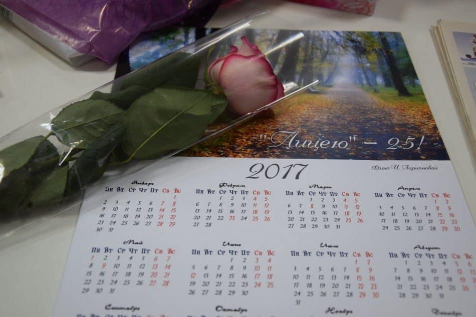 """К юбилею мы выпустили """"лицейский"""" календарь"""