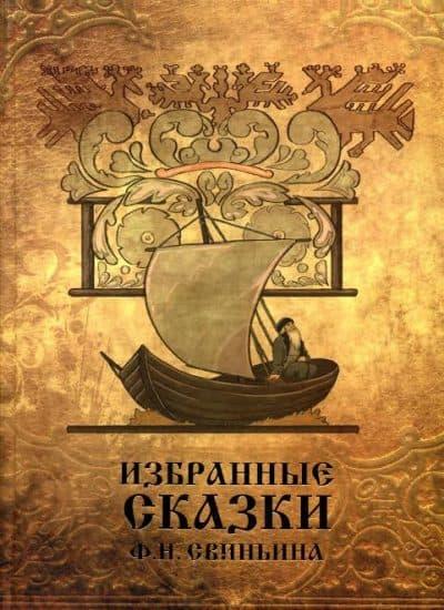 oblozhka-knigi