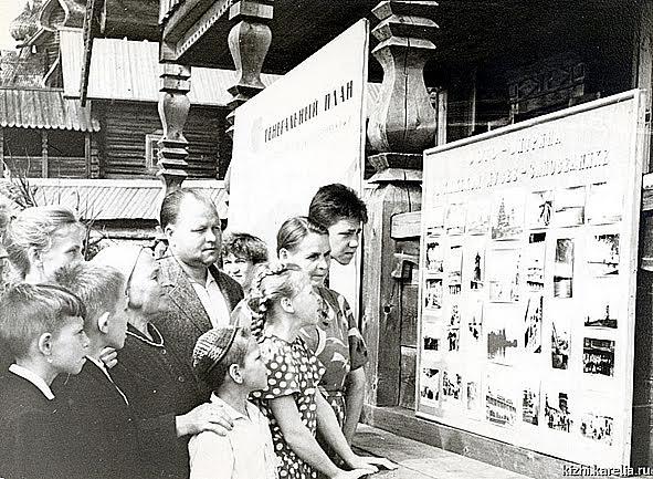 Экскурсанты на острове. 1962 год